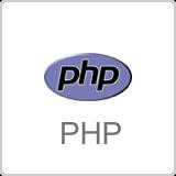 PHP 言語、継続的インテグレーション、マイクロサービス、docker コンテナ