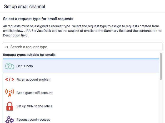 メール チャネルに割り当てることができるリクエスト タイプの一覧。